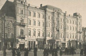 historic buildings in detail kiev