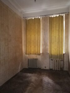 old yellow curtains