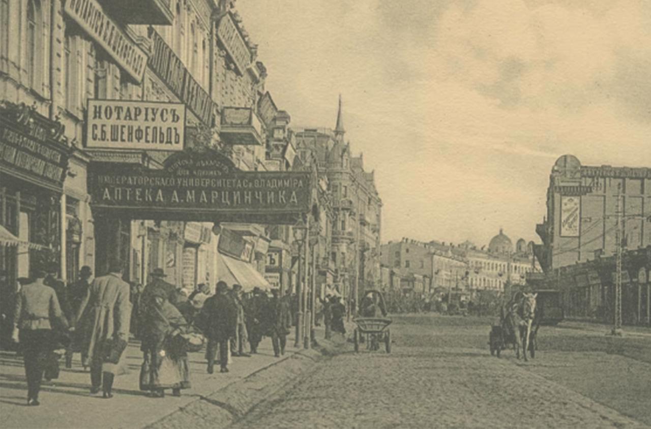 gentrification in kyiv downtown