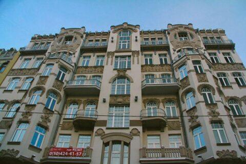 old house kyiv