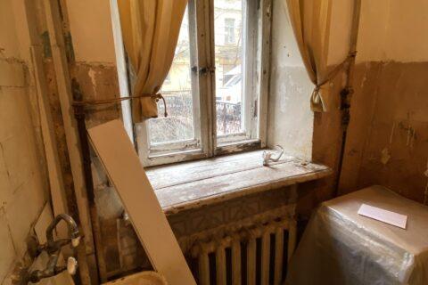 old renovation franko 9