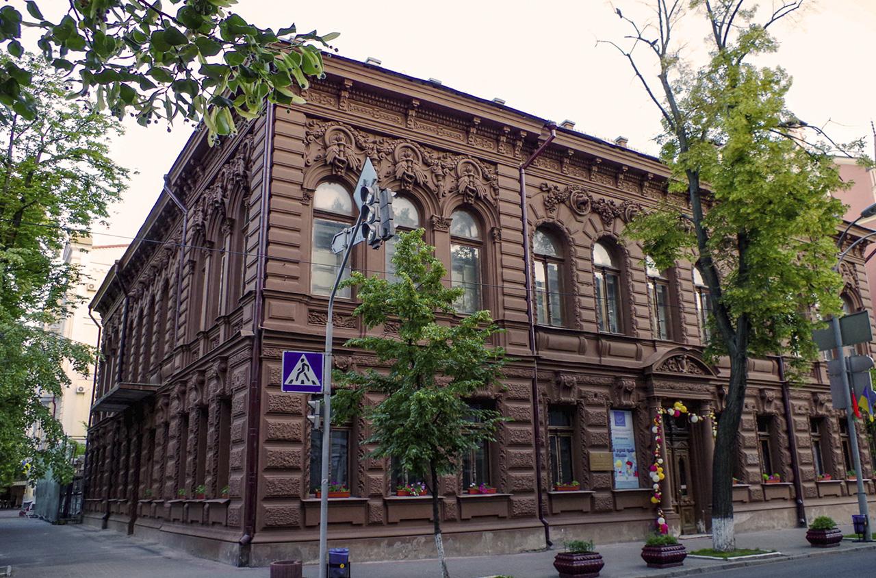 historic house in kiev center