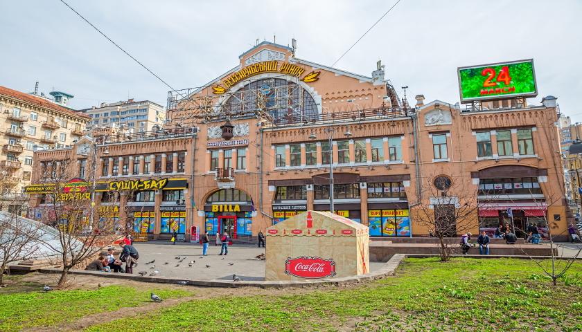 bessarabskiy bazaar kyiv