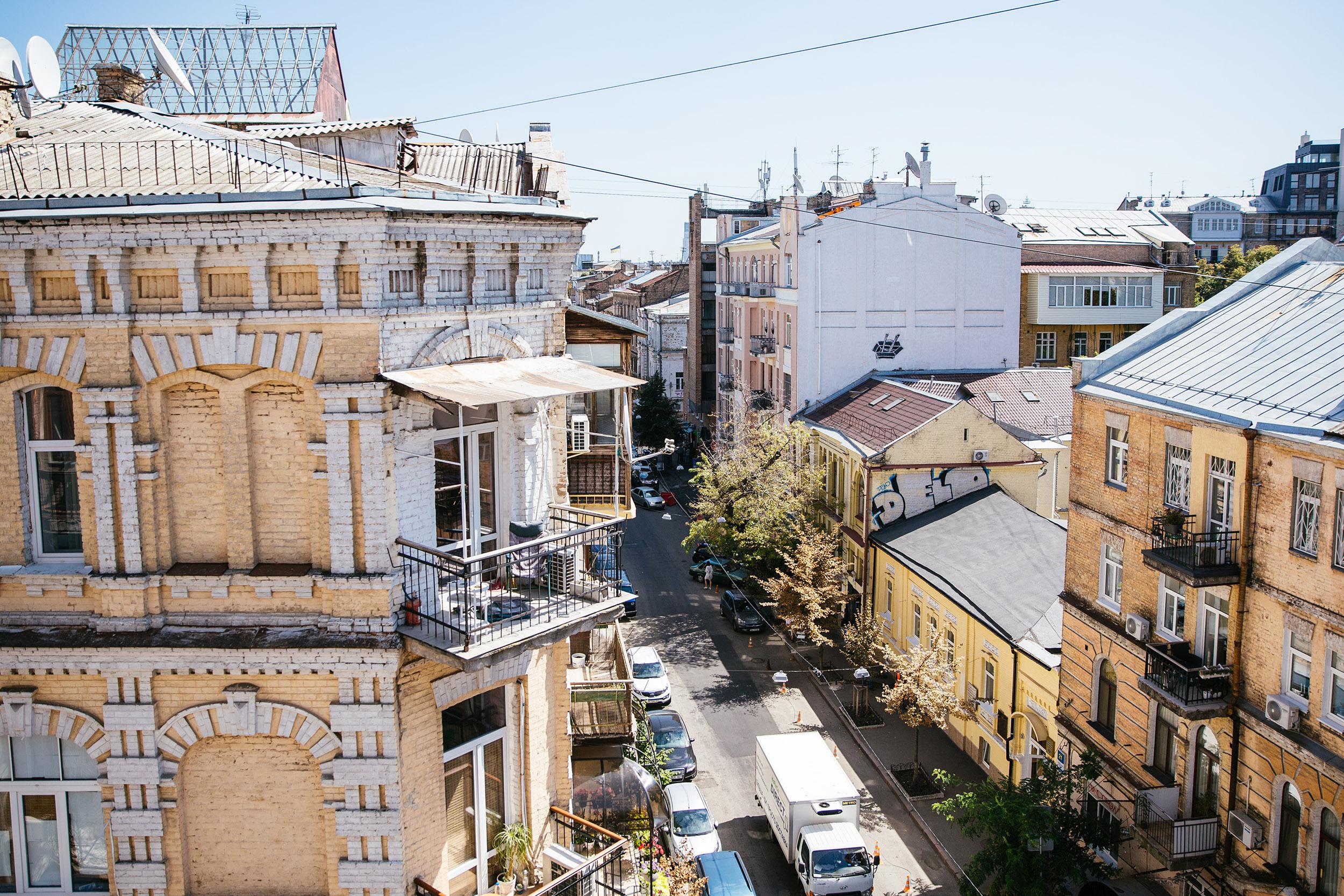 reitarska street kiev