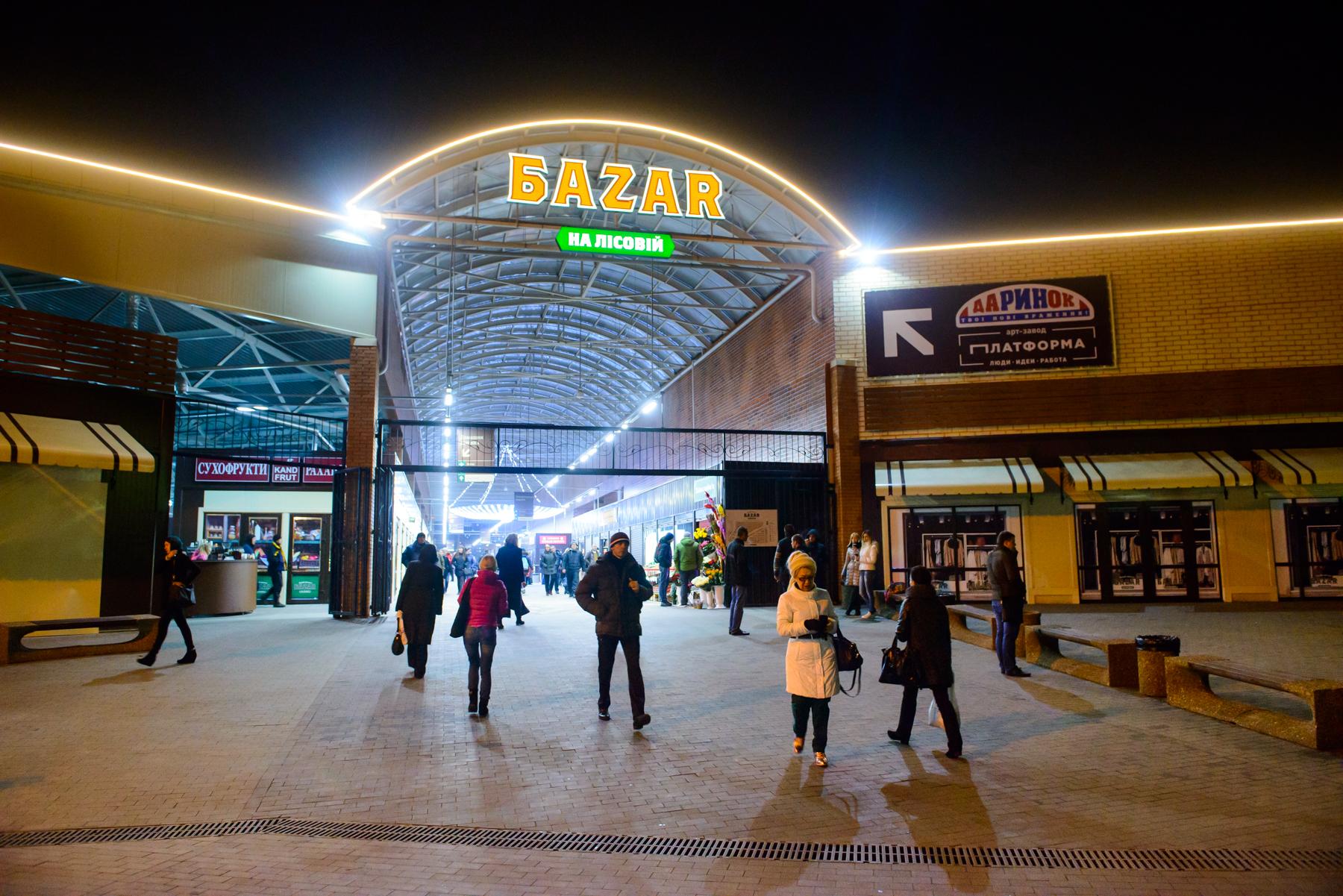 bazar at lesnaya