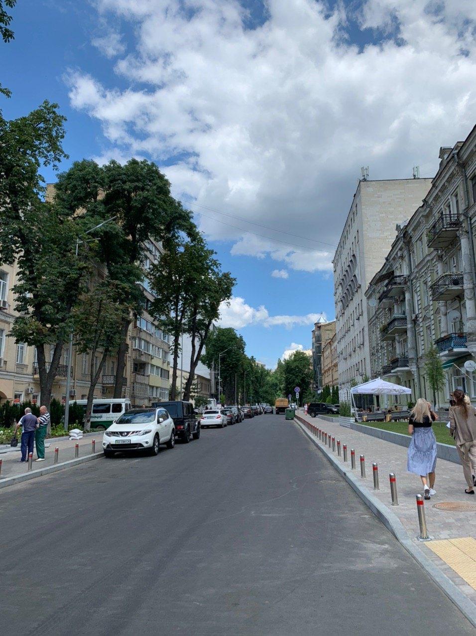 ivana franka street kiev