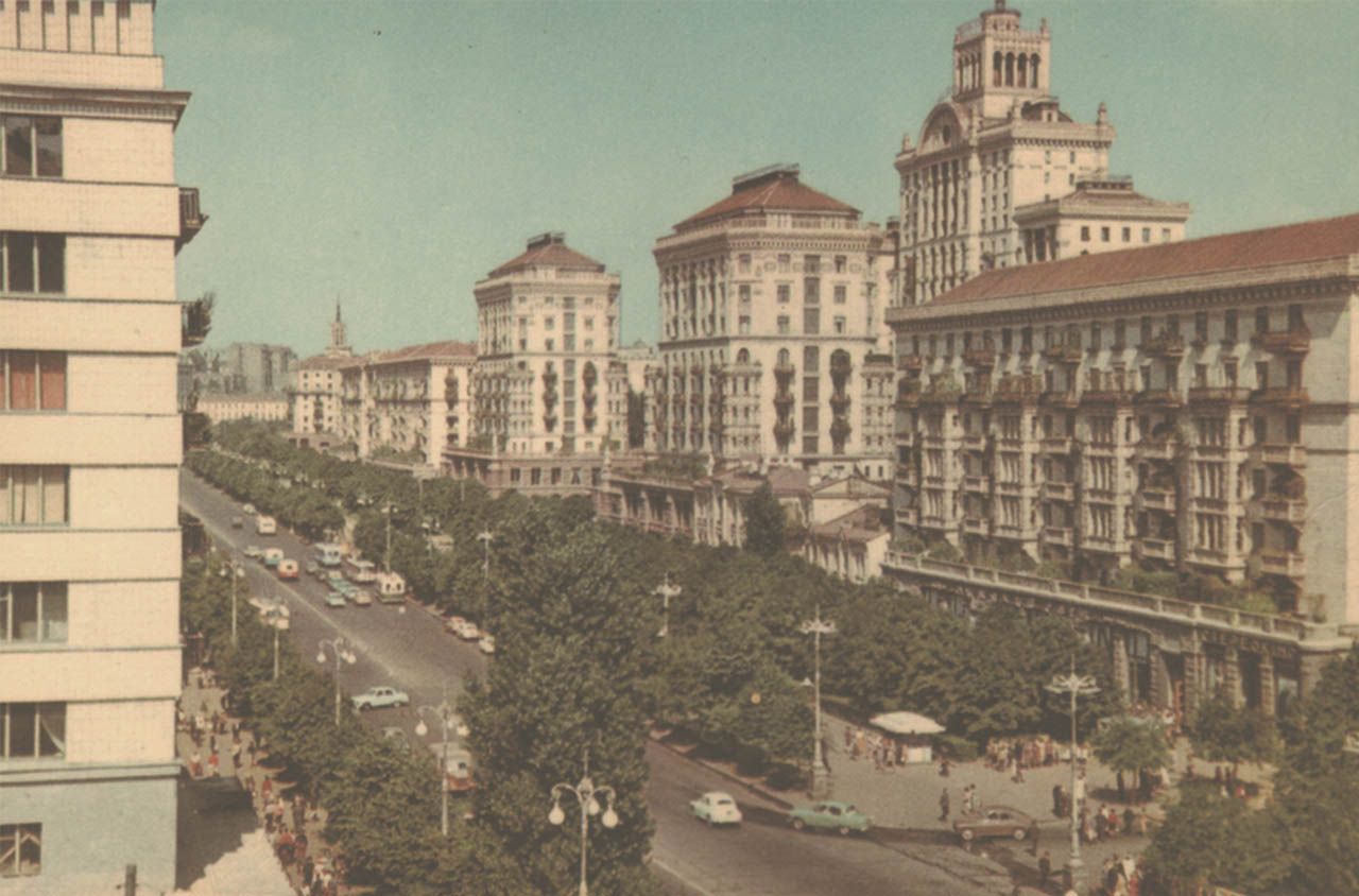 kyiv tsarist and stalinist buildings