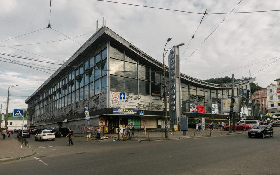 zhitniy market kyiv